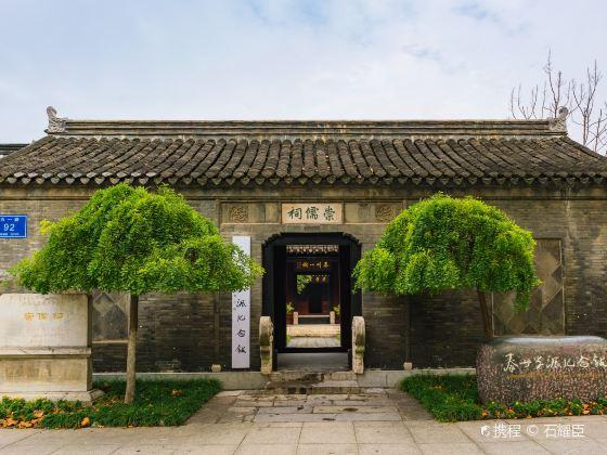 Taizhou Xuepai Memorial Hall