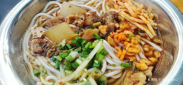 Tong Lai Guan Rice Noodles