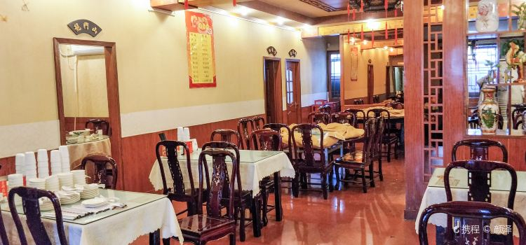Lao Luoyang Noodle House1