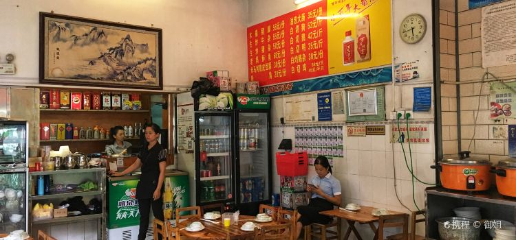 Mi Ma He ( Zhu Tang Road Main Branch)1