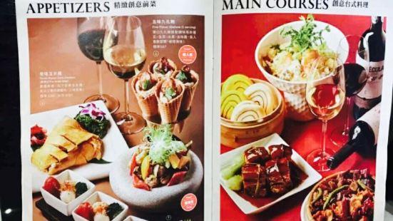 三和院台灣風格飲食
