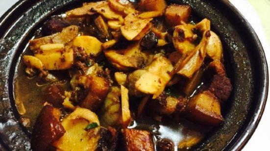 老南京土菜館