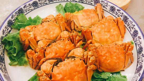 San Feng Restaurant