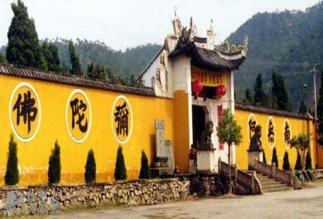 Anzhang Temple