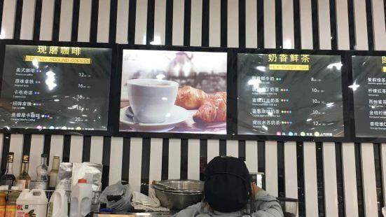 超港食品(休寧店)