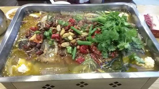 瑞餘烤魚堂(商品城店)