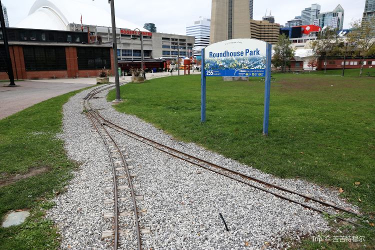 Roundhouse Park1