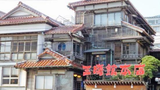 Misakiya Main Store