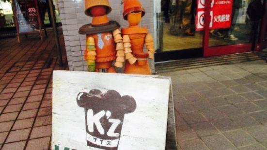 K'Z Kitchen