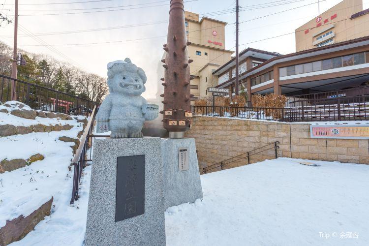 Sengen Park2