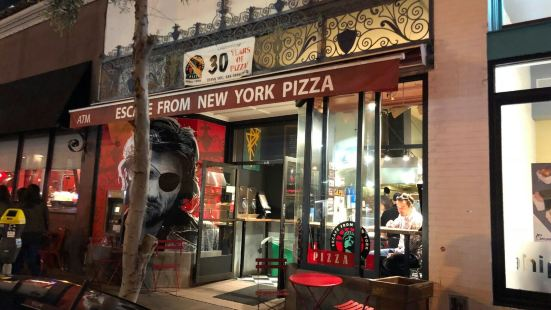 Escape From New York Pizza