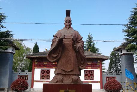 Qingong No.1 Cemetery