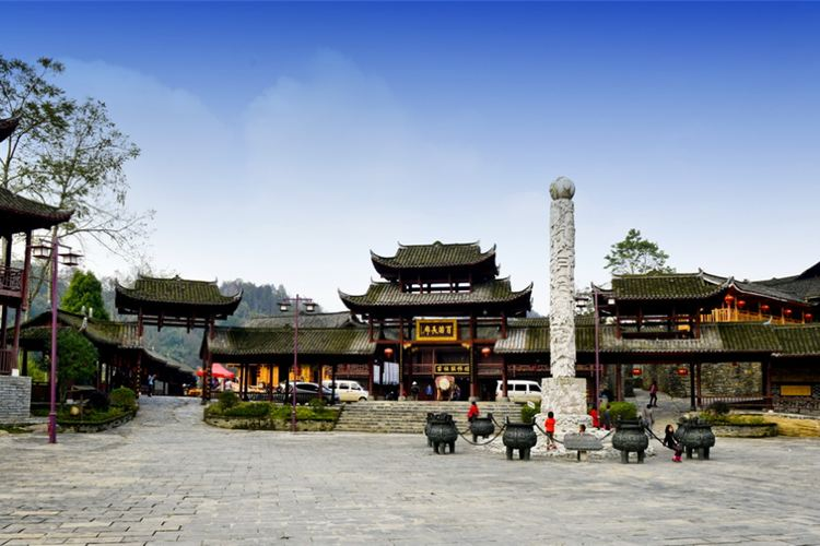 Miao King City