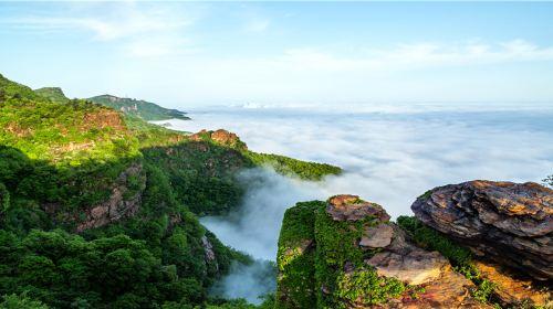 Yuntai Mountain