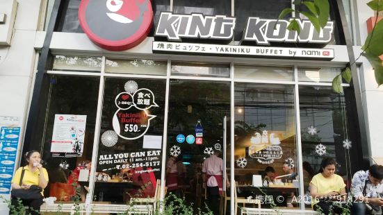 King Kong Yakiniku(Silom店)