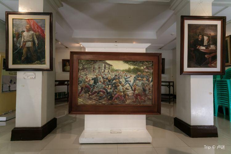 Rizal Memorial Library & Museum2