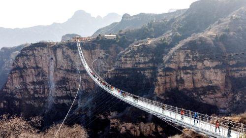 Hongya Valley