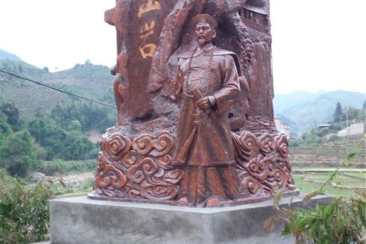 Yongchunchuan Shan Yan Ecological Park