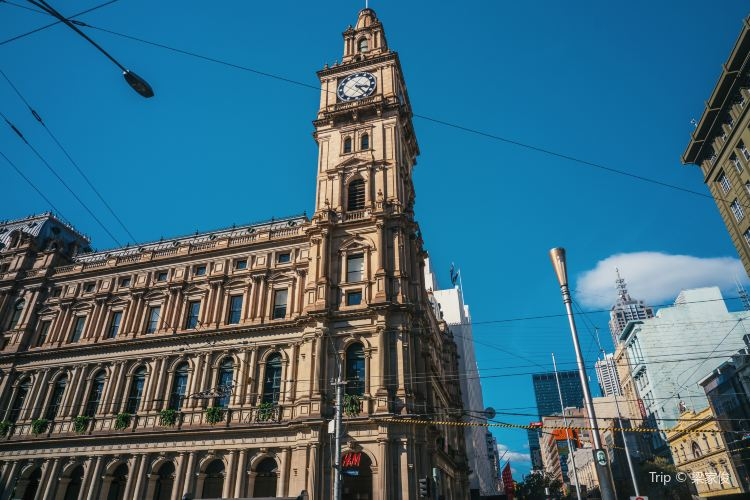 Melbourne's General Post Office1