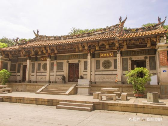 Temple of Family Cai