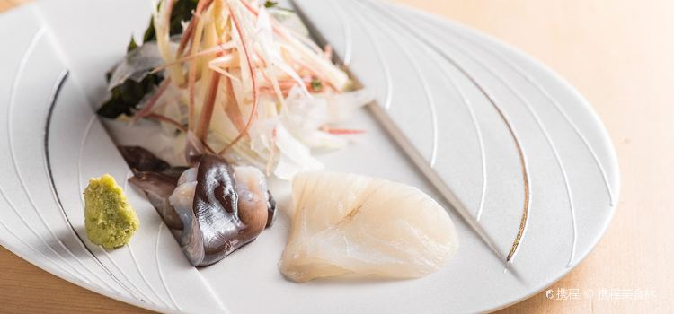 Sushi Tokami2