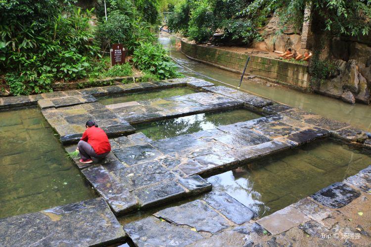 Xianren Ancient Well1