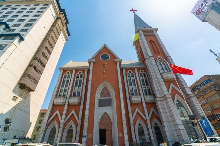 Chongzhentang