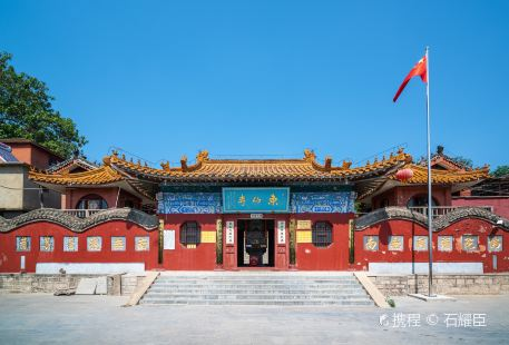 Dongshan Temple
