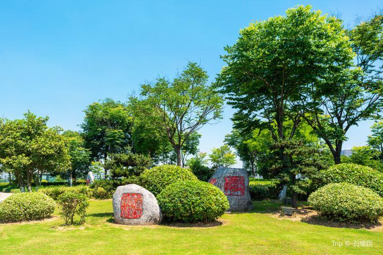 Jinshi Garden1