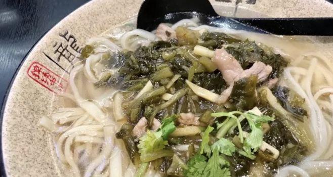 Wei Wei Asian Eatery2