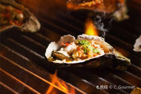 樸田泰式海鮮火鍋(絲竹路店)
