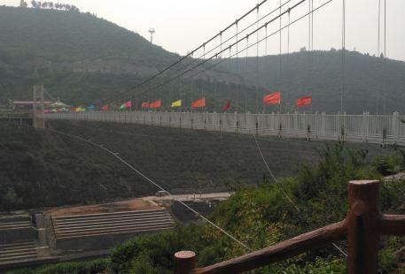 Wujin Mountain Carnival Valley