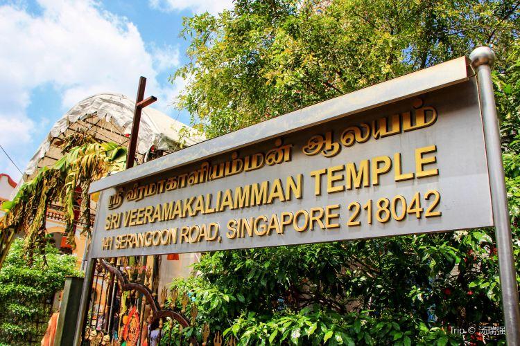 Sri Srinivasa Perumal Temple1