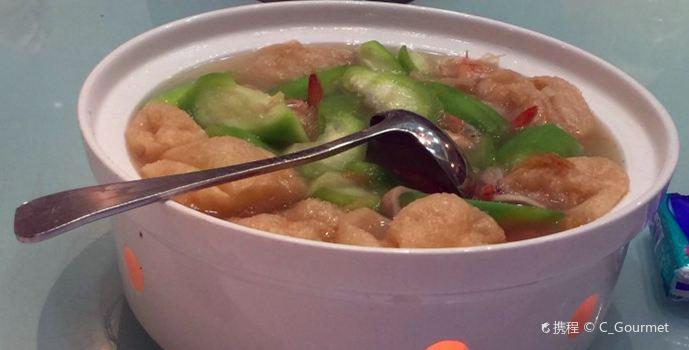 Sheng Ji3