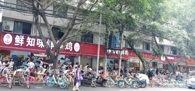 Le Shan Xian Zhi Wei Bo Bo Ji3