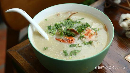 Tiao Shi | Seafood Restaurant( Gu Lang Yu Lao Dian)