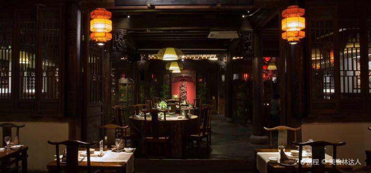 Cha Ren Village1