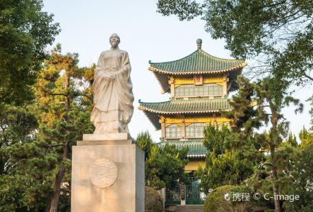 Hangyin Pavilion