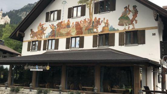 Restaurant Geiger