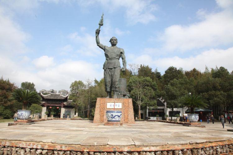 古窯民俗博覽區4