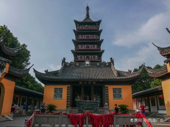 Temple of Wu Zixu