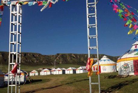 Qinghaihu Gari Lanima Resort
