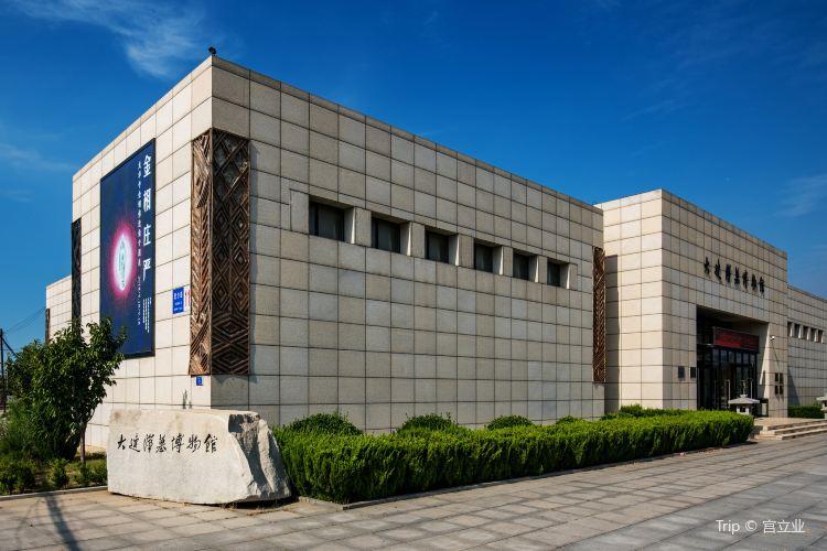 대련 한묘박물관 - 서문