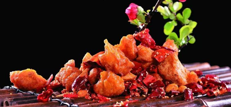 Shan Yuan Ju Vegetarian Food( Zheng Zhou Main Branch)3