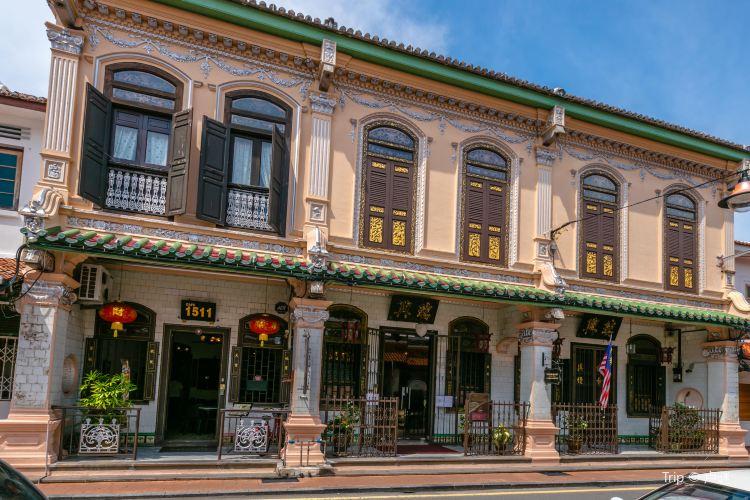 峇峇娘惹文化館1
