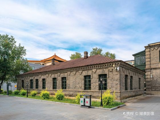 Heilongjiang Military Governor's Mansion