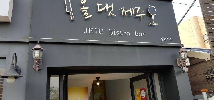 All that Jeju3