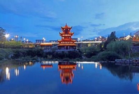 Chaoyin Pavilion