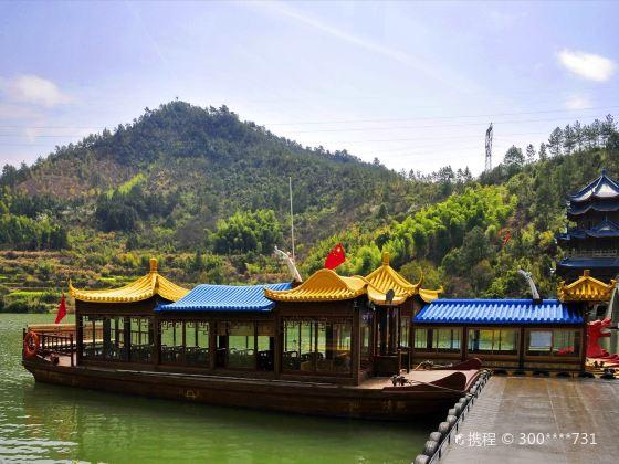 Yan Ziling Fishing Platform