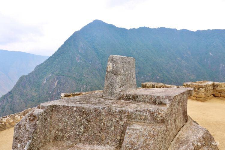 Intihuatana Stone1